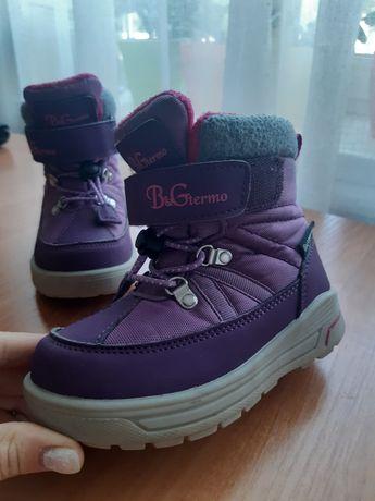 Дитяче взуття B&Gtermo