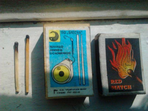 Спички костровые для коллекционеров сделано в СССР