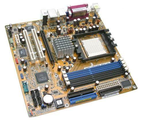 Материнская плата: ASUS A8N-VM (Socket 939)