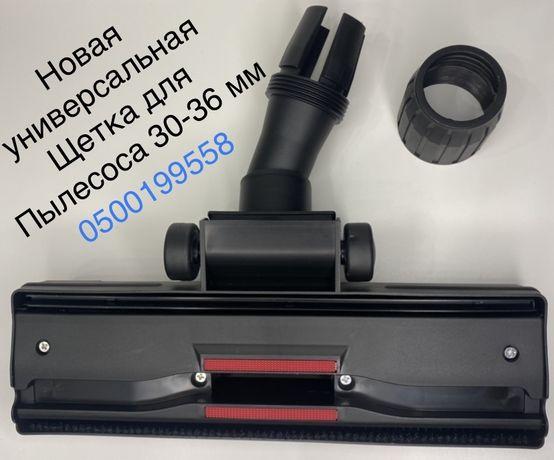 Акция Щетка щётка для пылесоса универсальная усиленная 30-38 мм