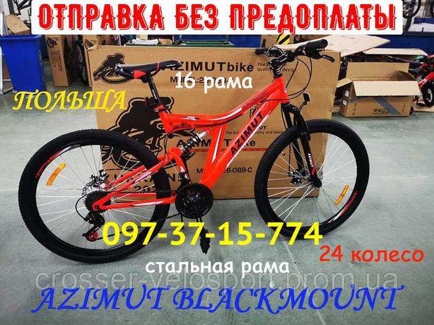 Блекмоунт Велосипед AZIMUT Blackmount Блекмоунт 24 Рама 16Красный
