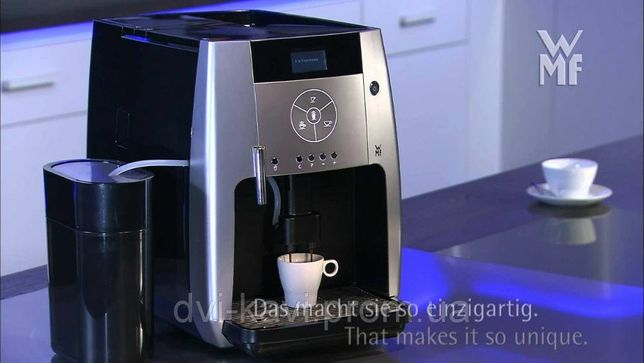Кофе машина WMF 450