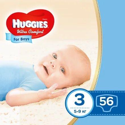 Подгузники Huggies ultra comfort 3/56 для мальчиков и девочек