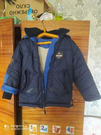 Курточка зима на мальчика