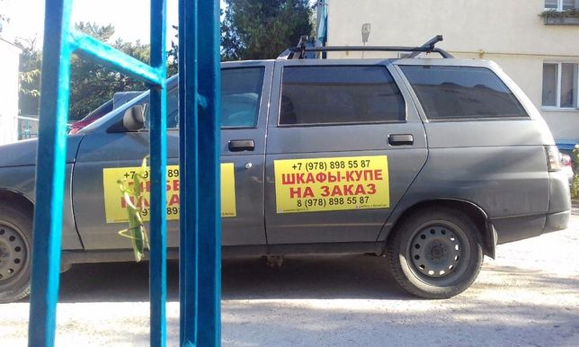 Автомобиль ваз 2111 богдан Обмен