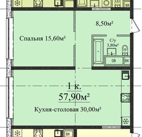 h Квартира у моря, Аркадия, Будова - самая низкая цена в этом районе