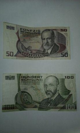 банкноты Австрии -шилинги