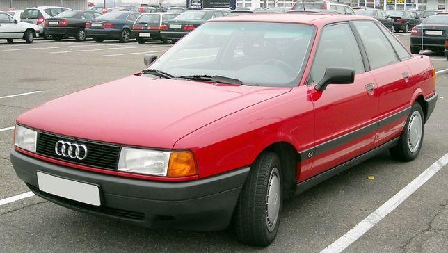 Разборка Audi 80 90 B3 B4 Daewoo Nexia авторазборка шрот