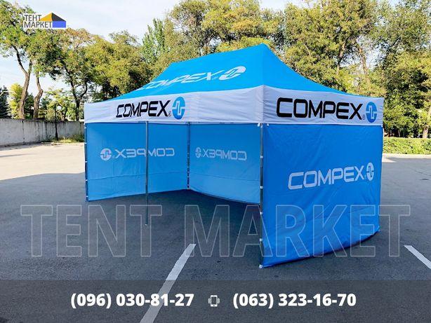 Рекламный шатёр, брендированные промо палатки - изготовление под заказ