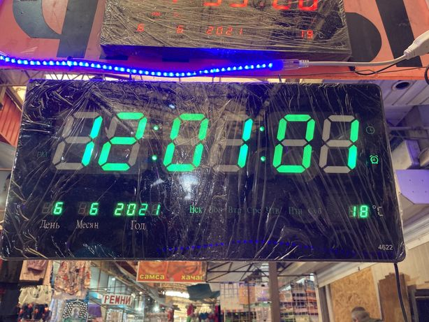 Электронные часы больШие 45см
