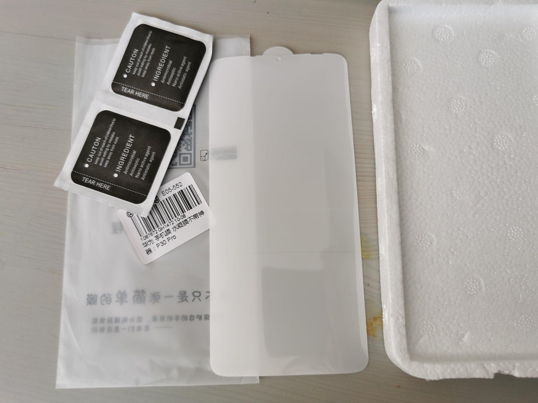 Folia hydrożelowa Huawei P30 Pro. Nowa.