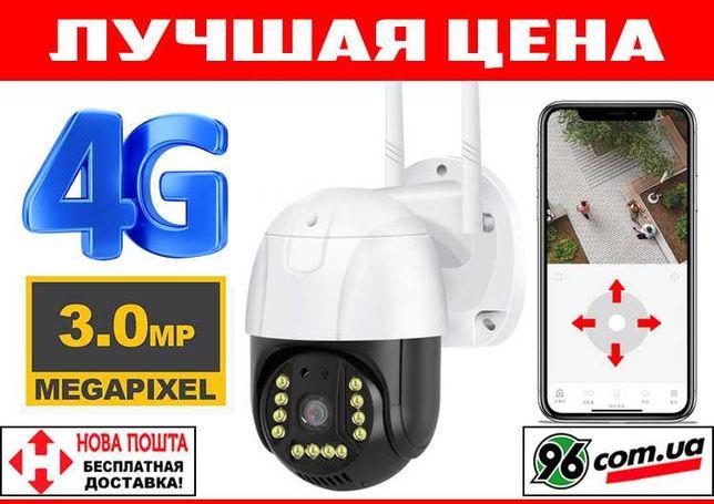Уличная поворотная наружная GSM IP камера видеонаблюдения 3G/4G SIM