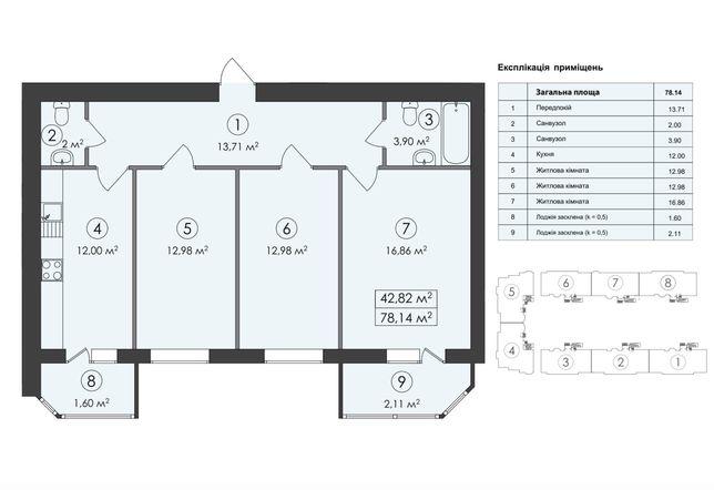 Продам 3-х комнатную квартиру в ЖК Family 2