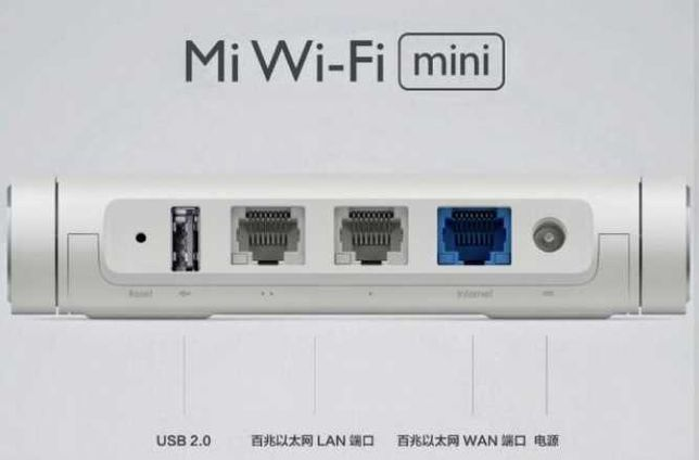 Router Xiaomi Mi WiFi dwa pasma 2.4GHz/5GHz 802.11 Modem AC
