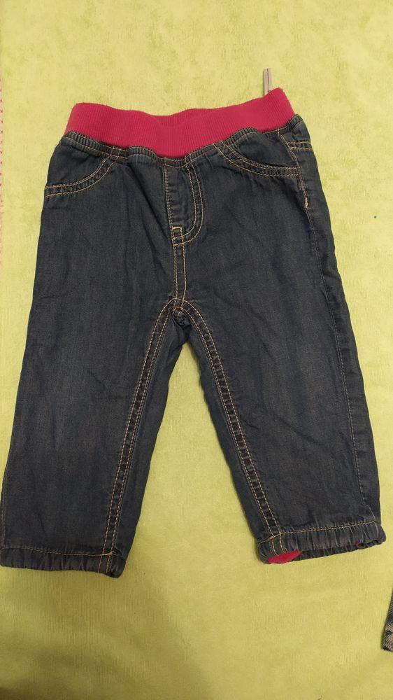 Продам штаны на флисе Кривой Рог - изображение 1