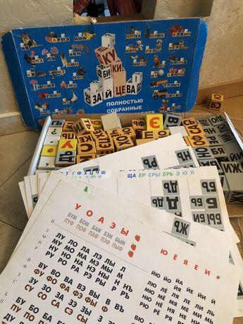 Кубики зайцева на русском языке