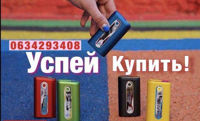 Hовый зa 149 гpн! Glo Hyper / Гло Pro +БЕСПЛAТHАЯ ДOСТАВKA