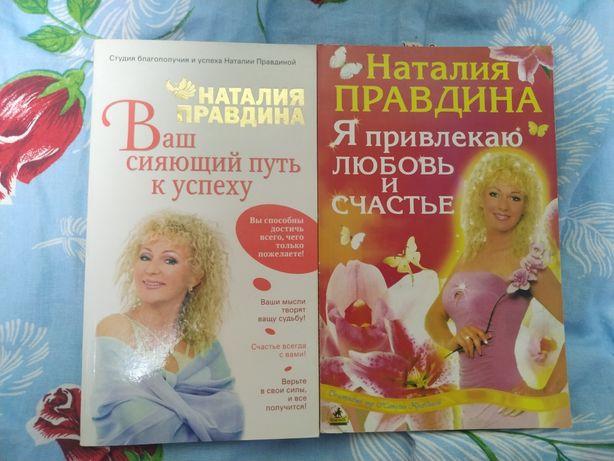 Распродажа! Любая книга за 10 грн Ростокина, Милаш, Берегиня, Соляник