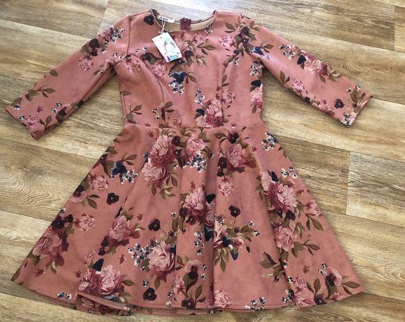Красивое платье в цветы под замш