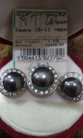 Набор из золота серьги и кольцо с черным жемчугом.