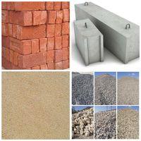 Фундаментні блоки цегла пісок щебінь відсів бутовий камінь з доставкою