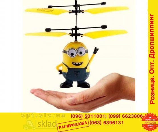 Летающий миньон интерактивная вертолёт меньон літаючий міньйон