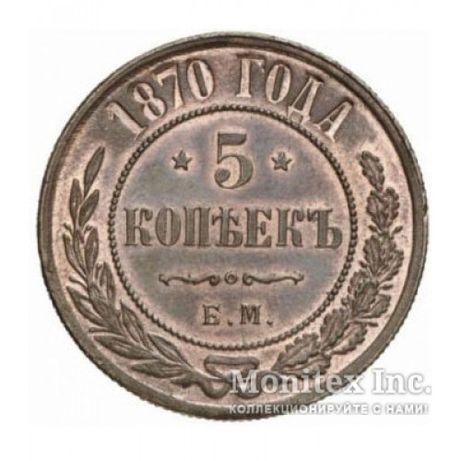 Монета Александра