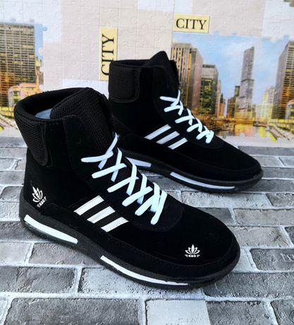 Дутики -ботинки мужские зима. Последний 43 ( 28 см.)