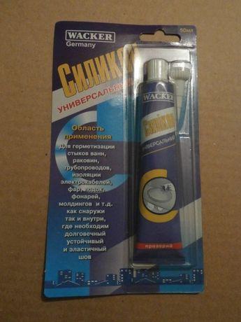 Герметик силиконовый WACKER универсальный 50 мл. Прозорий