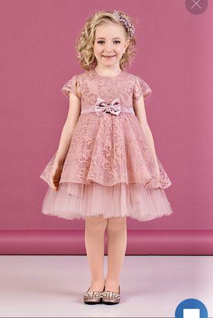 Нарядное платье пудра Зиронька 110-116