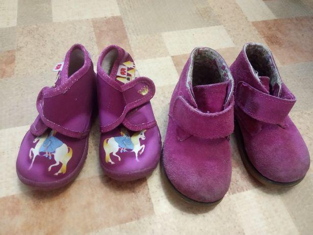 Детская обувь 22, 19 размер, ботинки