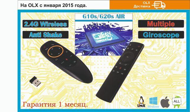 G10s\G21 Pro AirMouse аэромышь пульт с гироскопом Smart TV и приста