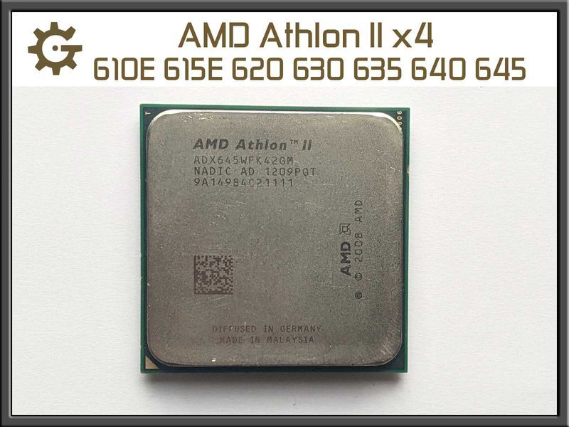 Процессор AMD Athlon II X4 610e 615e 620 и 630 и 635 640 645 AM2+ AM3