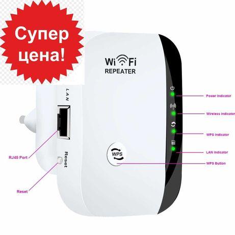 Усилитель WI-FI сигнала репитер ретранслятор репітер WR03 300mb.