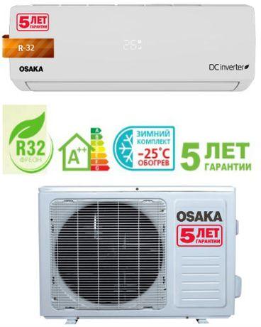 Кондиционеры OSAKA on/off и инверторы (А++, -25°С, Wi-Fi), Гарантия 5л