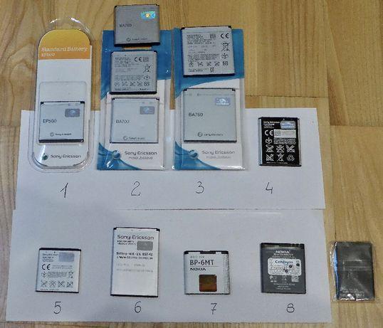 Bateria EP 500, BA 70043, BST-38 i 41, BL-6MT, BP-4L, SONY, NOKIA,