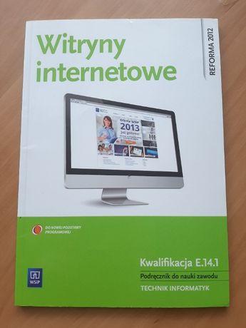 Witryny internetowe Kwalifikacja E.14.1