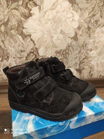 Зимние ботинки, сапожки