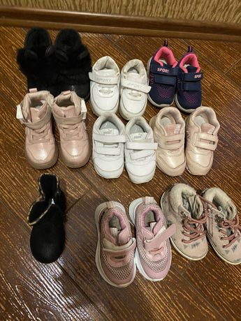 Кроссовки, ботинки 21-22