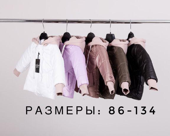 Демисезонная парка куртка курточка демісезонна 86 92 98 104 110 116