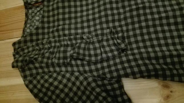 Elegancka krótka bluzka