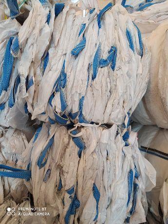 Worek o wymiarze 93/93/175 cm Big Bag idealny na Drewno !