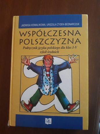 Współczesna Polszczyzna - Jadwiga Kowalikowa