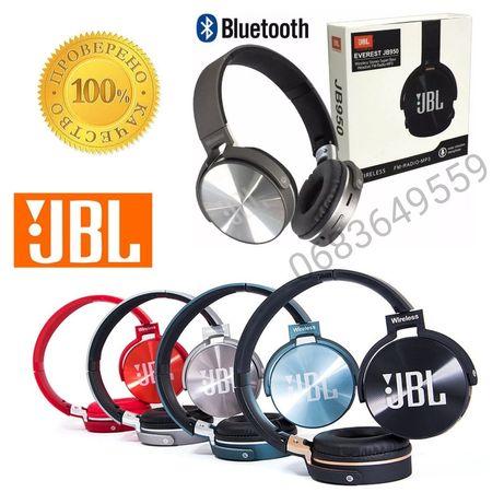 Беспроводные стерео наушники Bluetooth Jbl JB950 с супер басами +ЧЕХОЛ