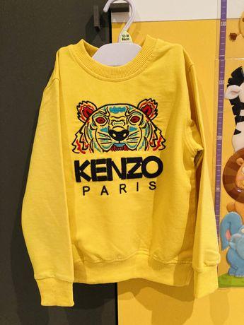 Buzla dziecieca Kenzo