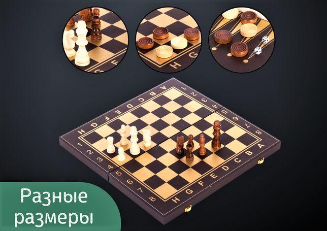 Деревянный шахматный набор с кожзамом Zoocen. Разные размеры 3008
