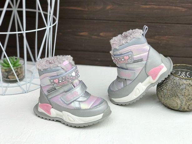 Зимние ботинки, сапожки сноубутсы