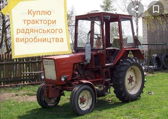 Трактор шукаю можна некомплектний
