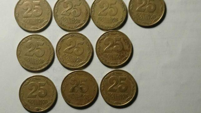 25 копійок 1992 рік Україна 10 шт. за одну 50грн. дрібні ягоди калини