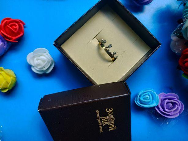 """Золотое кольцо """"Корона""""."""